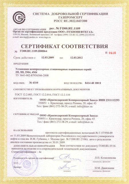 Инструкция По Эксплуатации Для Компрессора Atlas Copco Ga160