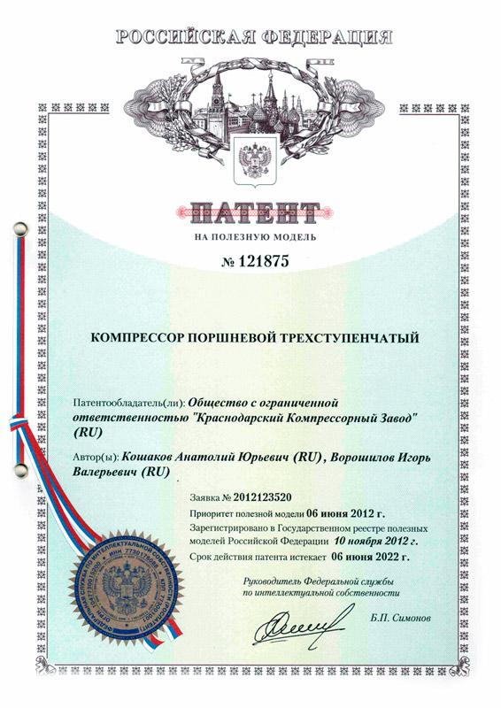 2012-0105 ПМ КОМПРЕССОР 2ВП-6_35М ККЗ